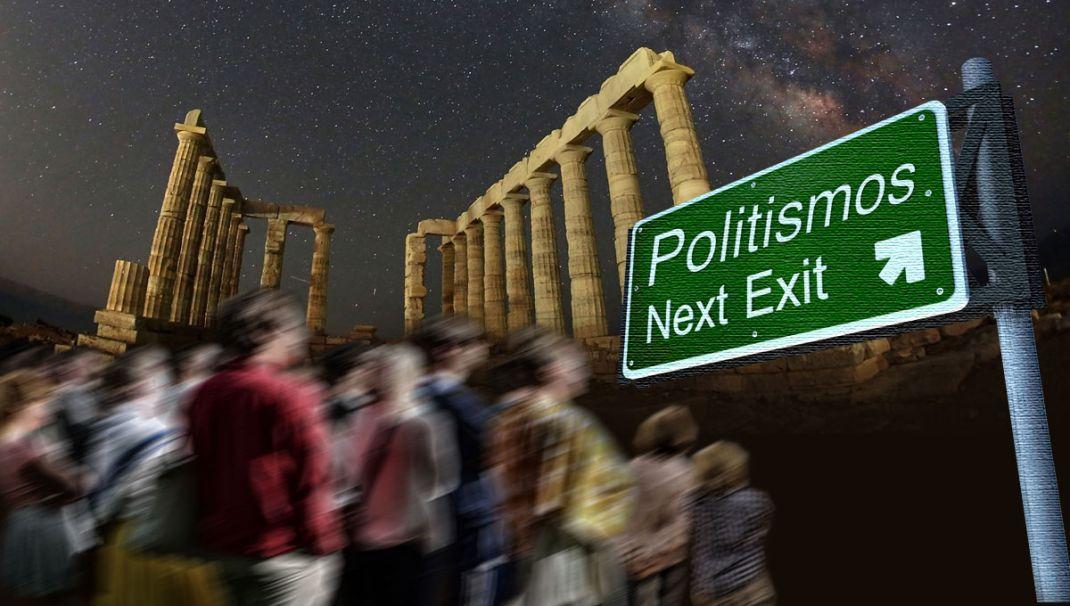 Greek news